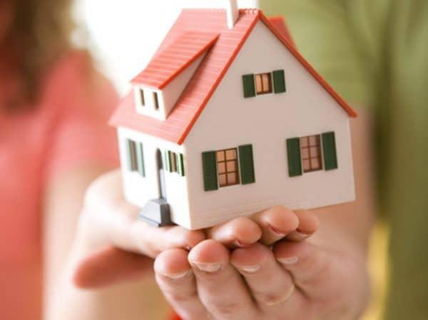 Ипотека для молодых семей по федеральной программе.