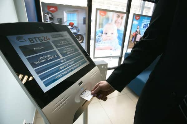 Как с ВТБ карты перевести деньги на СберБанк карту через интернет и телефон!