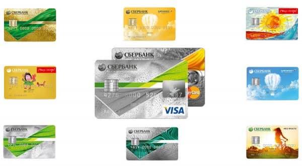 Классическая карта виза от банка сбербанк.