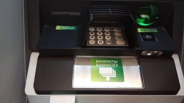 Как перевести деньги через оператора Сбербанка на карту - инструкция!