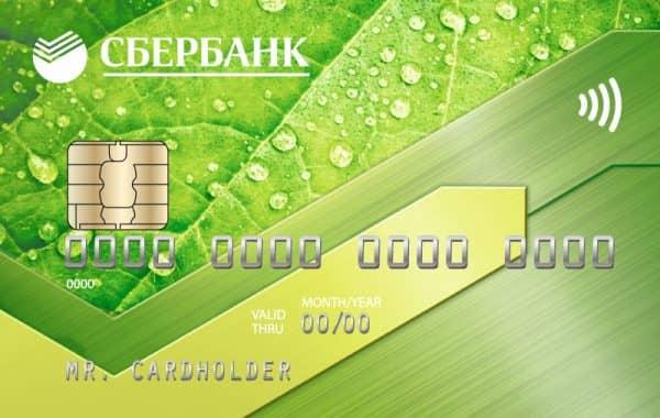 Карты Сбербанка с кэшбеком и бесплатным обслуживанием.