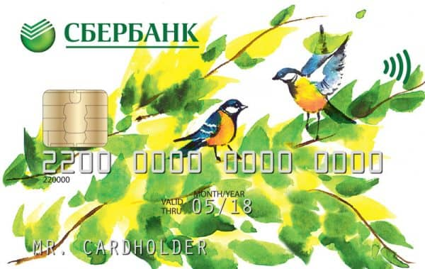 Сбербанк: дебетовые карты с кэшбэком - перечень!