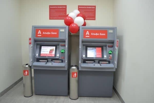 Банкоматная сеть для беспроцентного обслуживания