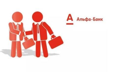 Какие финансовые учреждения являются партнерами «Альфа-Банка»