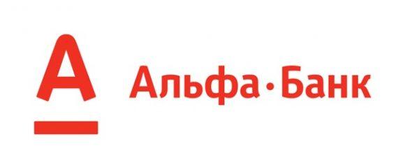 Кредитные карты от «Альфа-Банка»