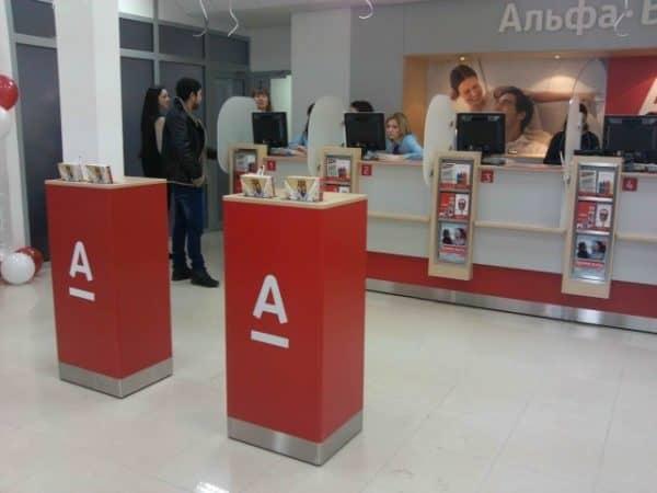 «Альфа-Банк»: ипотечный калькулятор, как подавать online-заявку
