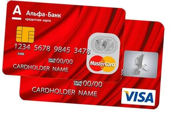Краткая информация по кредитной карте «Альфа-Банка»