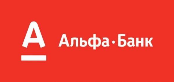 Тарифы для юр. лиц от «Альфа-Банка»