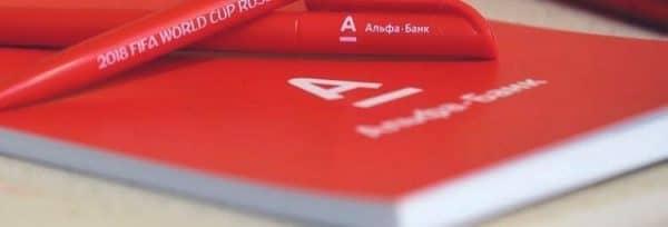 «Альфа-Банк» для ИП: как открываются расчетные счета?