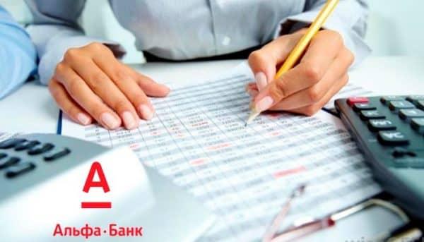 «Альфа-Банк»: тарифы и специальные условия для юридических лиц