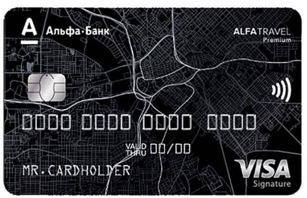 Кредитование в«Альфа-Банке»: карта, условия пользования, правила получения