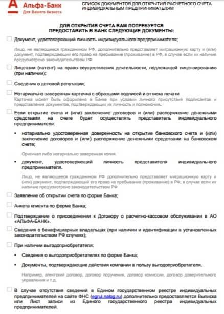 дебет 5011 кредит 1091 в рк