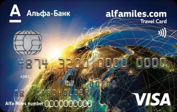 Банки-партнеры для «Альфа-Банка»