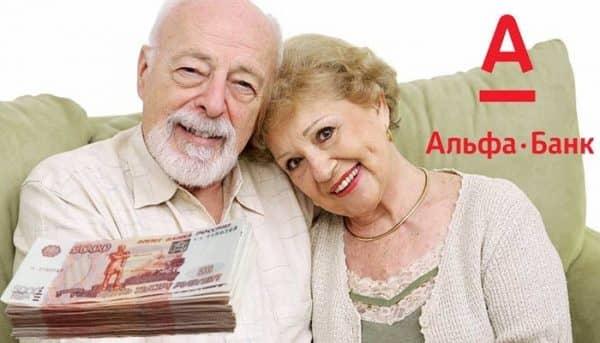 Процентные ставки по депозитам физических лиц пожилого возраста