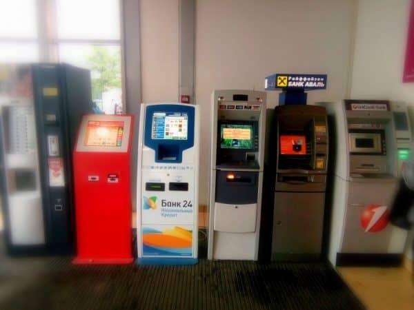 Банки-компаньоны «Альфа-Банка»