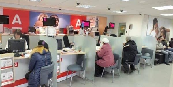 Вклады Альфа-Банка для физических лиц в 2019 году