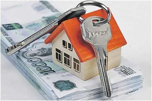 Оформление ипотеки на жилое помещение