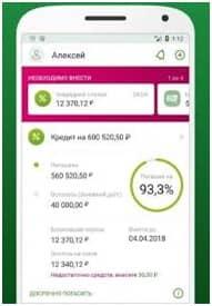 оформить кредитную карту онлайн а банк