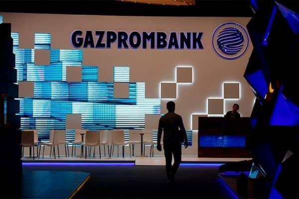 Как узнать баланс карты «Газпромбанка»