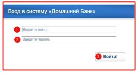 Пользователь забыл пароль от карты «Газпромбанк» и «Домашнего Банка», последовательность действий