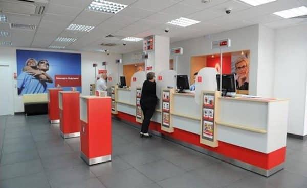 Какие в АО «Альфа-Банк» документы для ипотеки нужно подавать?
