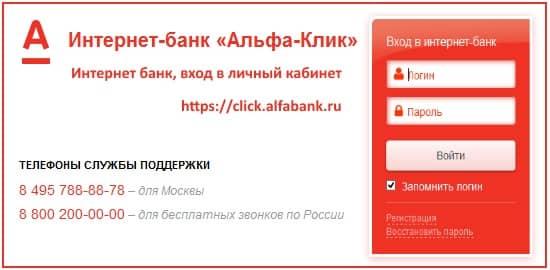 Ипотечный калькулятор онлайн