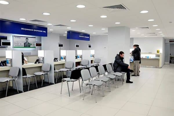 Как запросить баланс в «Газпромбанке» по балансу карточных счетов?