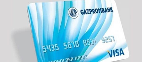 Как поменять ПИН-код на карте «Газпромбанка»? Алгоритм восстановления пароля