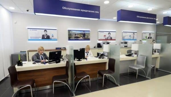 Как активировать карту банка «Газпромбанка» в офисе?