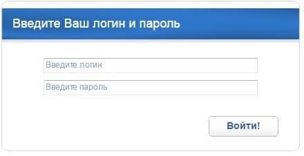 Как посмотреть баланс на карте «Газпромбанка» с помощью интернета?
