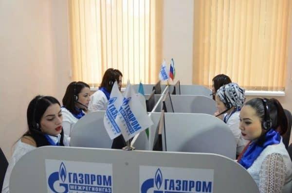 Как активировать карту «Газпромбанка» по телефону?