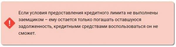Кредитная карта от «Газпромбанка». Как продлить?