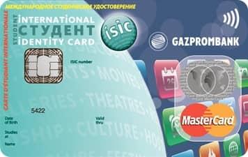 Как в «Газпромбанке» активировать карту студента?