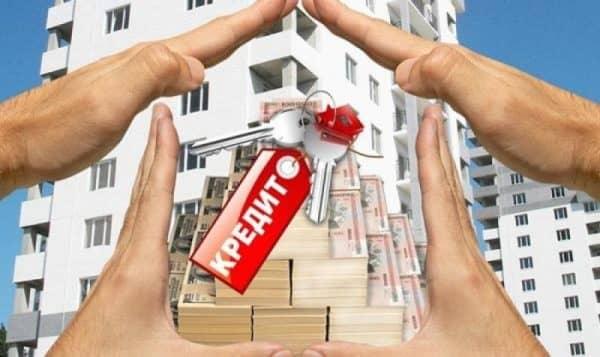 Какие установлены в ПАО «Альфа-Банк» проценты по ипотеке?