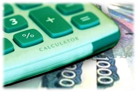 Кредит на бу автомобиль калькулятор