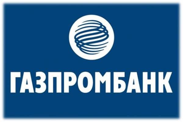 Как подключить мобильный Газпромбанк