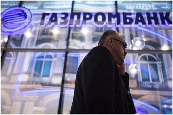 Как заблокировать карту «Газпромбанка» по телефону?
