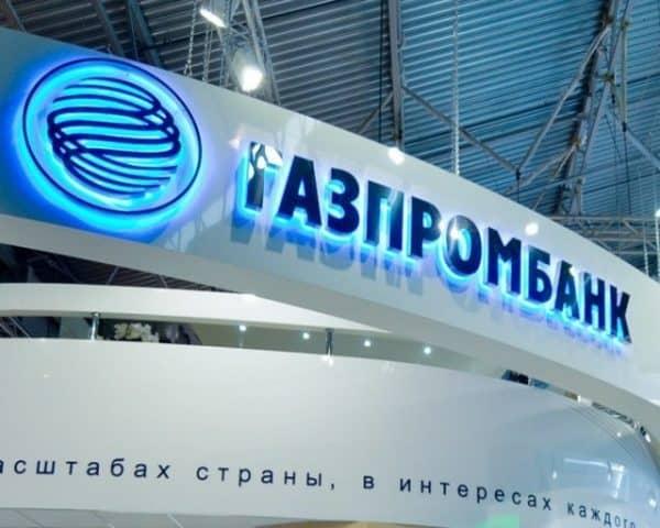 Накопительный счет «Газпромбанка»: для чего предназначен и как работает?