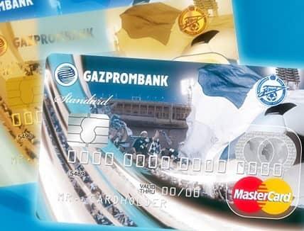 Как в АО «Газпромбанк» активировать зарплатную карту?