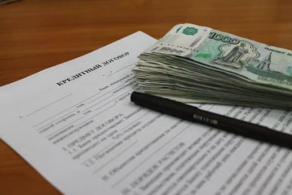 Досрочное погашение кредита в «Ренессанс Банке». Условия и регламент
