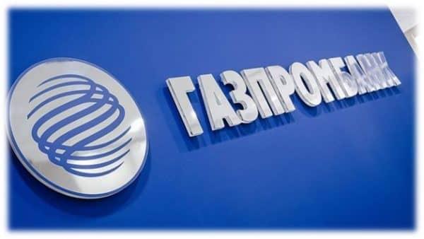 Как регистрируется услуга Телекард Газпромбанк