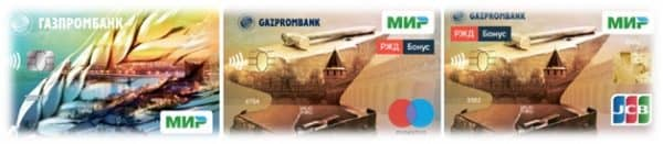 Кэшбэк на карту МИР от АО Газпромбанк