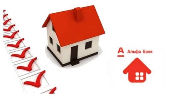 Услуги от «Альфа-Банка»: ипотека, процент на кредитование