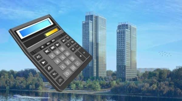Ипотечный калькулятор «Альфа-Банка»