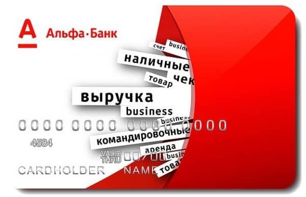 Обслуживание от «Альфа-Банка» по тарифу «На старт»: снятие наличных и размеры комиссий