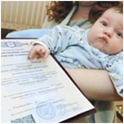 Получение средств на улучшение жилищных условий семьи с помощью материнского капитала