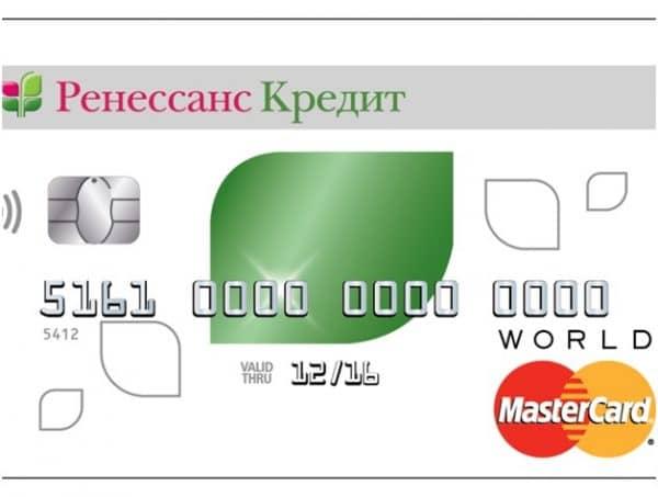 заявка на кредит во все банки с плохой кредитной историей новокузнецк