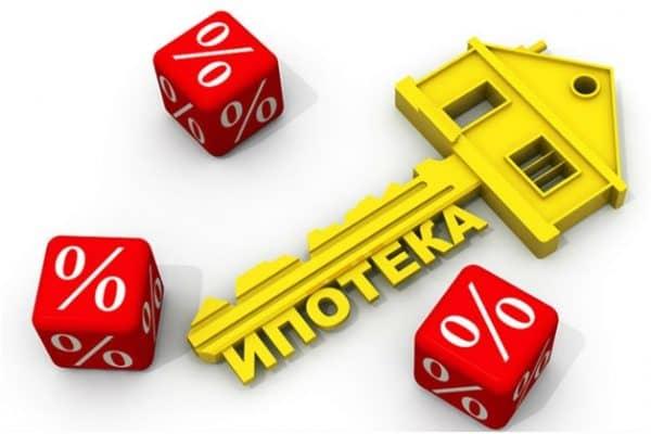 Ипотека от «Альфа-Банка»: условия по кредиту, требования к субъектам и объектам
