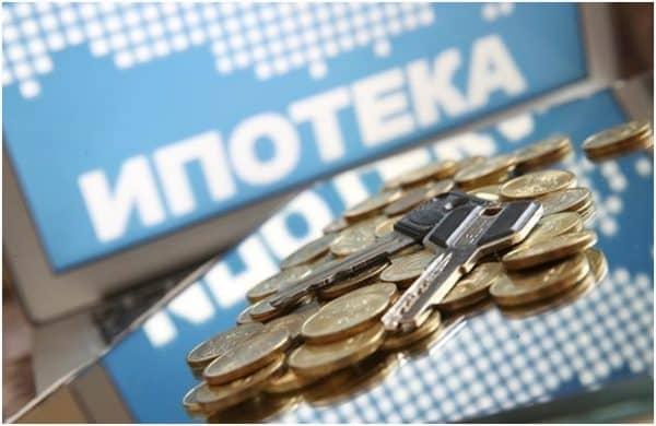 Ипотека от «Альфа-Банка» в 2019 году: ставки и условия по ипотеке