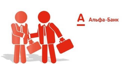 Выгодные условия кредитования от «Альфа-Банка»: ипотека с господдержкой
